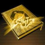 Kisah Menakjubkan Para Ulama Mengkhatamkan Al Qur'an Dalam Sehari