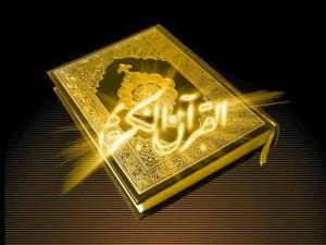 Al-Quran Karim Wallpapers