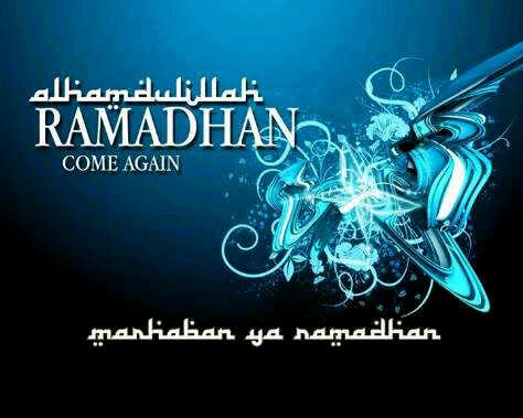alhamdulillah-marhaban-ya-ramadhan