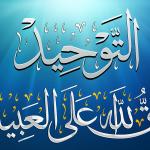 Upaya Rasulullah Dalam Menjaga Tauhid Umat