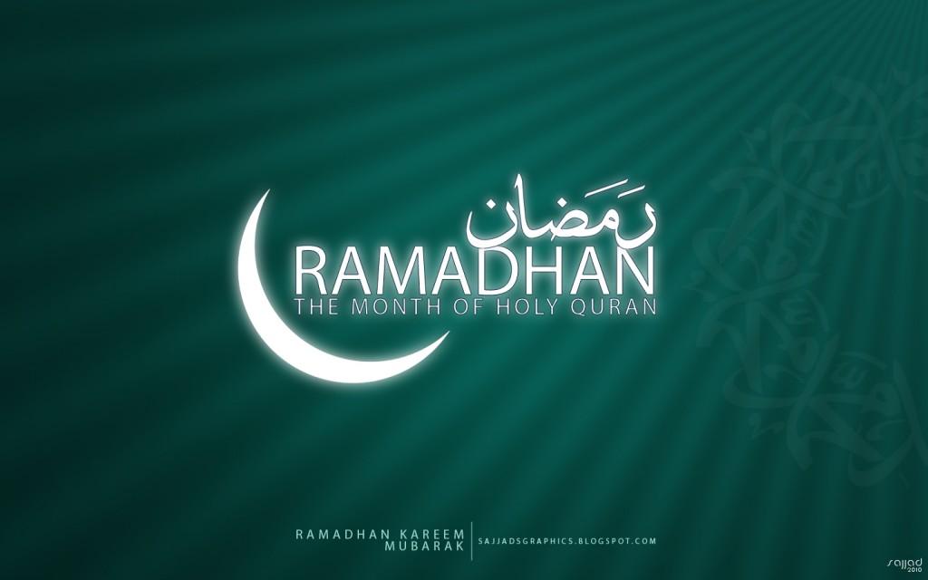 Ramadhan-Mubarak-Wallpaper-HD-5-For-Desktop-Background